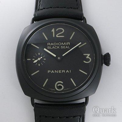 パネライ ラジオミール ブラックシール Ref.PAM00292