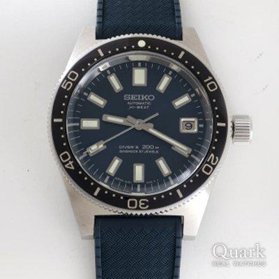 セイコー ダイバーズ 55周年限定モデル 1100本 Ref.SBEX009