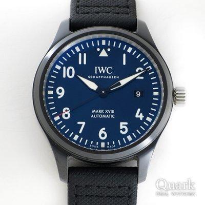 IWC マーク XVIII ローレウス・スポーツ・フォー・グッド Ref.IW324703