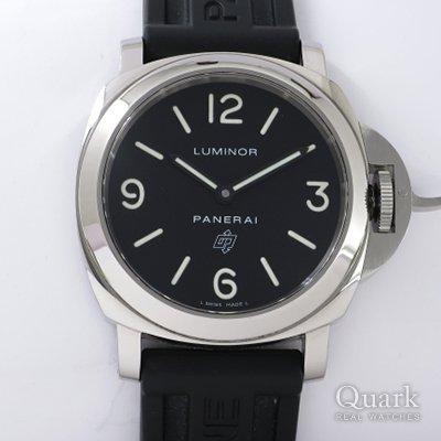 パネライ ルミノールベース ロゴ Ref.PAM00000