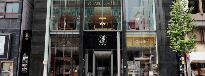 Quark SALON TOKYO