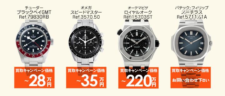 7be0a6b384ec Ref.116300 ブラック ダイヤル 買取価格 ~64万円