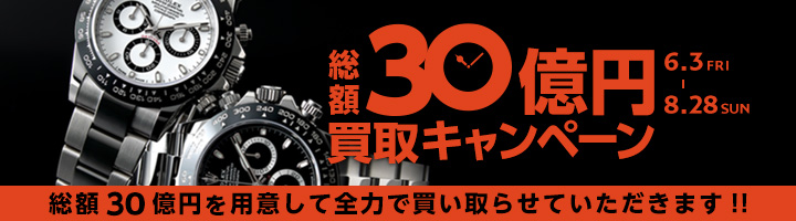 http://www.909.co.jp/images/buy/sale_ttl.jpg?ver=191029