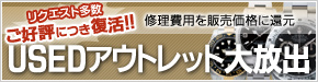 http://www.909.co.jp/images/mainte_geki/top_ban_290_0125.jpg