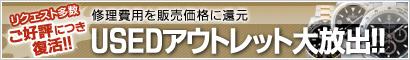 http://www.909.co.jp/images/mainte_geki/top_ban_mini0219.jpg