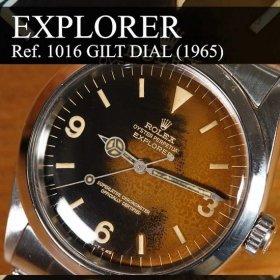 ロレックス エクスプローラーI 1016 ブラウンダイヤル ミラーダイヤル トロピカル