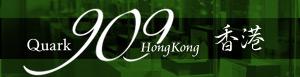 ROLEX select shop Quark Hong Kong