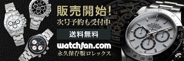 「2021 WINTER デイトナマニア」が富士山マガジンにて販売開始!