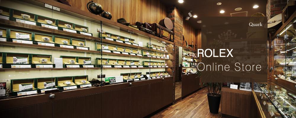 ロレックス専門店 Quark