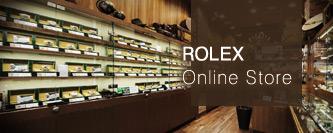 ロレックス ROLEX Online Store | ロレックス専門店クォーク