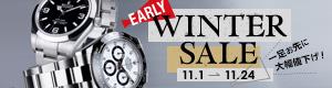 EARLY WINTER SALE 11.1 FRI - 11.24 SUN