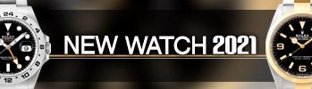 NEW WATCH 2021