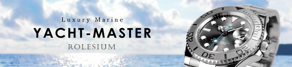 Luxury Marine YACHT-MASTER ROLESIUM