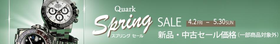 Quark SPRING SALE 新品・中古セール価格(一部商品は対象外です) 4.2 FRI - 5.30 SUN