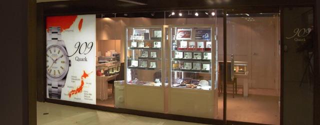 クォーク香港店