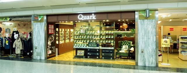 クォーク名古屋店