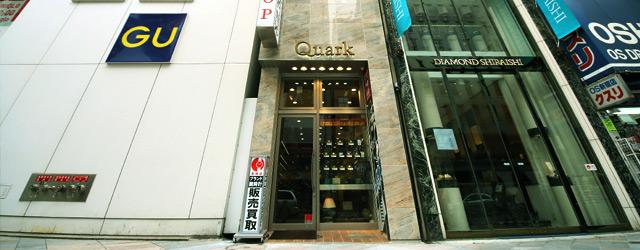 クォーク新宿店