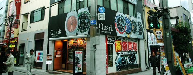 クォーク上野本店