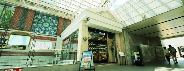 クォーク横浜店