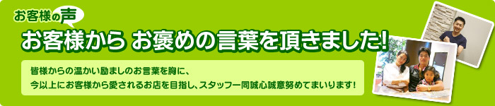 http://www.909.co.jp/voice/img/ttl.jpg